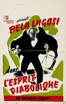 Invisible Ghost - Belgian Movie Poster (xs thumbnail)