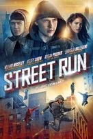 Run - German DVD cover (xs thumbnail)