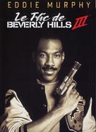 Beverly Hills Cop 3 - French DVD movie cover (xs thumbnail)