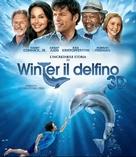 Dolphin Tale - Italian Blu-Ray movie cover (xs thumbnail)