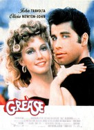 Grease - French Movie Poster (xs thumbnail)