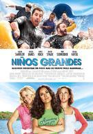 Grown Ups - Spanish Movie Poster (xs thumbnail)