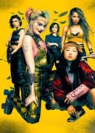 Harley Quinn: Birds of Prey - Movie Poster (xs thumbnail)