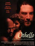 Othello - Spanish Movie Poster (xs thumbnail)