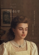 A Room with a View - South Korean Re-release movie poster (xs thumbnail)