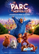 Wonder Park - French Movie Poster (xs thumbnail)