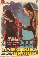 The Helen Morgan Story - Spanish Movie Poster (xs thumbnail)
