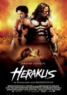 Hercules - Lithuanian Movie Poster (xs thumbnail)