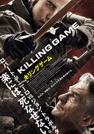 Killing Season - Japanese Movie Poster (xs thumbnail)