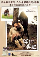 Sugar Cube - Hong Kong poster (xs thumbnail)