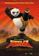 Kung Fu Panda - Romanian Movie Poster (xs thumbnail)