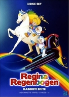 """Rainbow Brite"" - German DVD movie cover (xs thumbnail)"