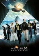 X-Men: First Class - Slovenian Movie Poster (xs thumbnail)