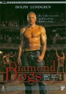 Diamond Dogs - French DVD cover (xs thumbnail)