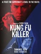 Yat ku chan dik mou lam - Movie Poster (xs thumbnail)