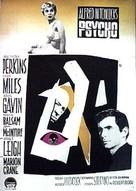 Psycho - Spanish Movie Poster (xs thumbnail)