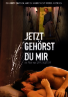You Belong to Me - German Movie Cover (xs thumbnail)