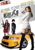 Taxi - South Korean Movie Poster (xs thumbnail)