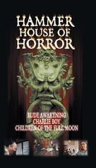 """Hammer House of Horror"" - VHS cover (xs thumbnail)"