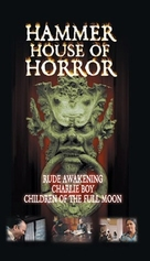 """Hammer House of Horror"" - VHS movie cover (xs thumbnail)"