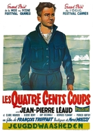 Les quatre cents coups - Belgian Movie Poster (xs thumbnail)