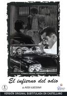 Tengoku to jigoku - Spanish DVD cover (xs thumbnail)