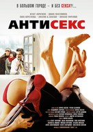 Antisex - Russian Movie Poster (xs thumbnail)