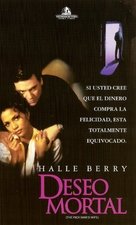 The Rich Man's Wife - Argentinian VHS cover (xs thumbnail)
