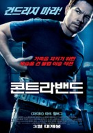 Contraband - South Korean Movie Poster (xs thumbnail)