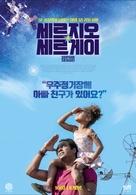 Sergio and Sergei - South Korean Movie Poster (xs thumbnail)