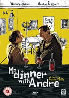 My Dinner with Andre - British DVD cover (xs thumbnail)