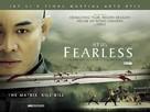 Huo Yuan Jia - British Movie Poster (xs thumbnail)