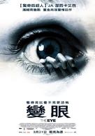 The Eye - Taiwanese Movie Poster (xs thumbnail)