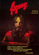 Agoniya - Russian Movie Poster (xs thumbnail)