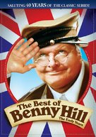 The Best of Benny Hill - Movie Cover (xs thumbnail)