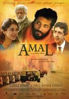 Amal - Movie Poster (xs thumbnail)