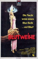 The Initiation - German VHS cover (xs thumbnail)