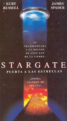Stargate - Spanish VHS movie cover (xs thumbnail)