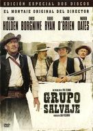 The Wild Bunch - Spanish DVD movie cover (xs thumbnail)