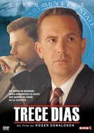 Thirteen Days - Argentinian DVD cover (xs thumbnail)