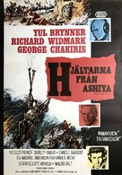 Flight from Ashiya - Swedish Movie Poster (xs thumbnail)