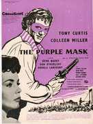 The Purple Mask - British Movie Poster (xs thumbnail)