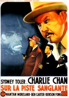 The Scarlet Clue - French Movie Poster (xs thumbnail)