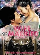 A-nae-ga kyeol-hon-haet-da - Movie Cover (xs thumbnail)