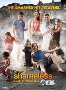 """""""Shameless"""" - Movie Poster (xs thumbnail)"""