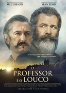 The Professor and the Madman - Portuguese Movie Poster (xs thumbnail)