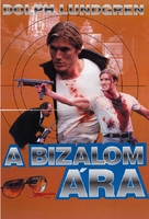 The Shooter - Hungarian DVD cover (xs thumbnail)