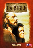 Abraham - French DVD movie cover (xs thumbnail)