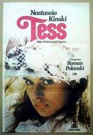 Tess - Turkish Movie Poster (xs thumbnail)