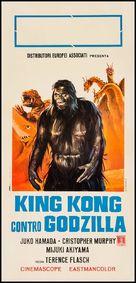 Gamera tai daiakuju Giron - Italian Movie Poster (xs thumbnail)